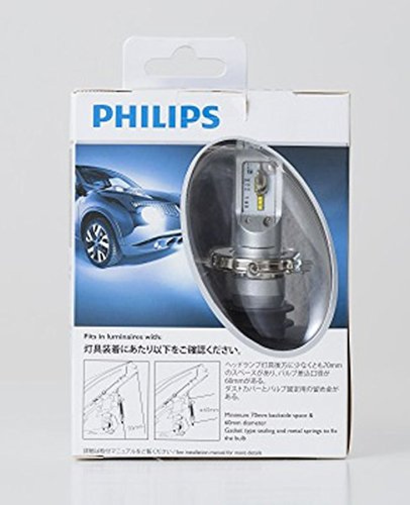 philips x treme ultinon 6200k led h4 headlight valve. Black Bedroom Furniture Sets. Home Design Ideas