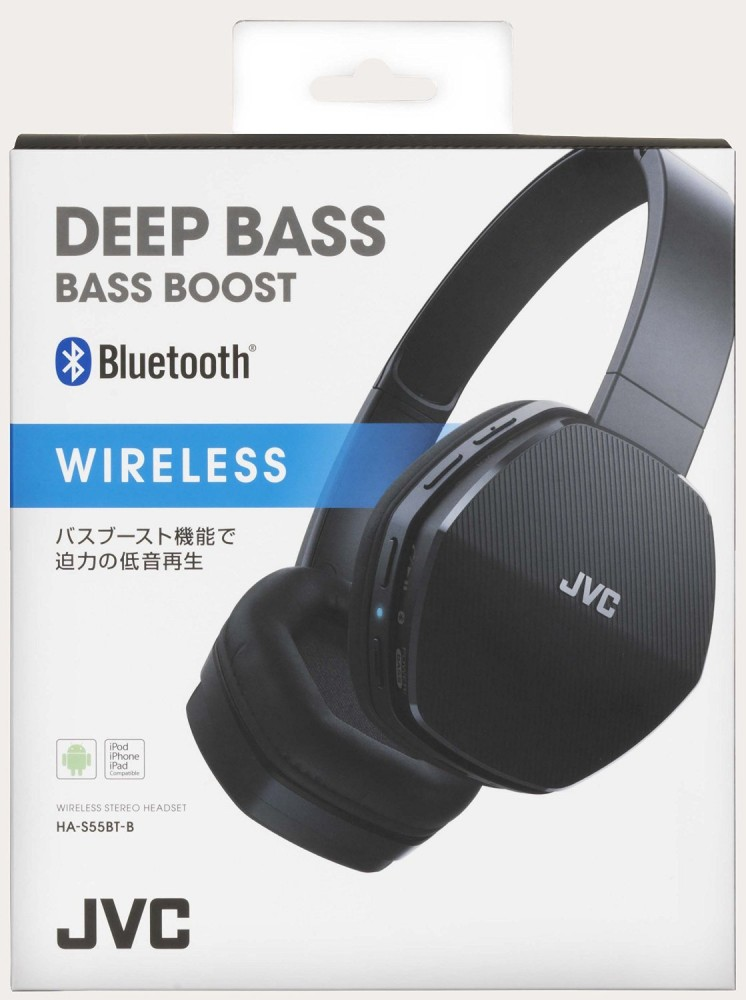 Wireless headphones bass boost - sound booster for headphones