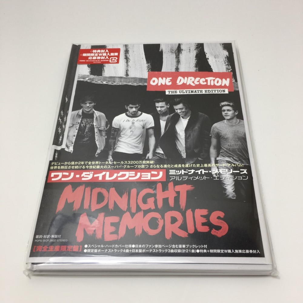 ONE DIRECTION Midnight Memories Ultimate JAPAN CD+BOOK NEW ...