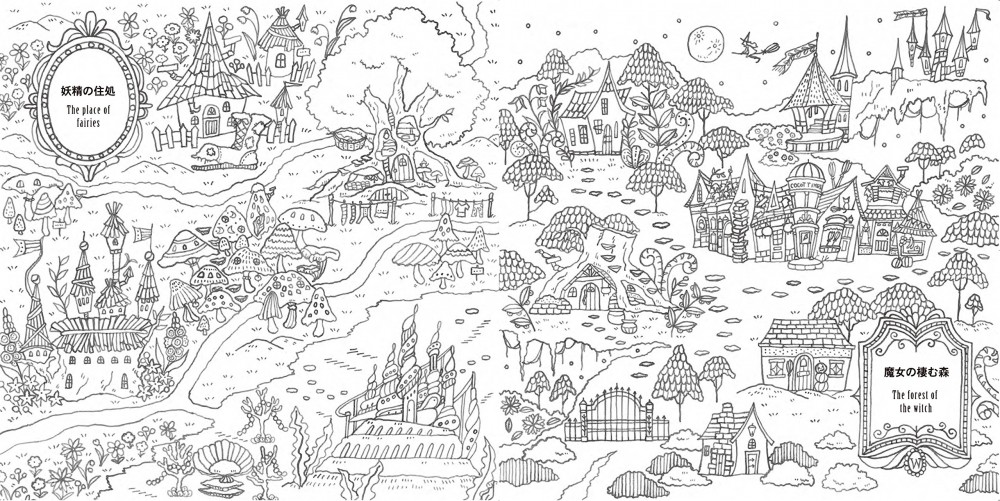 Holiday Coloring Pages Story Book Eriy ROMANTIC COUNTRY THE SECOND