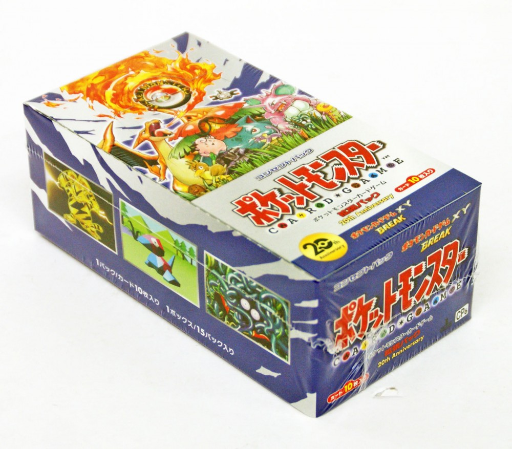 Pokemon card xy cp booster pack th anniversary sealed
