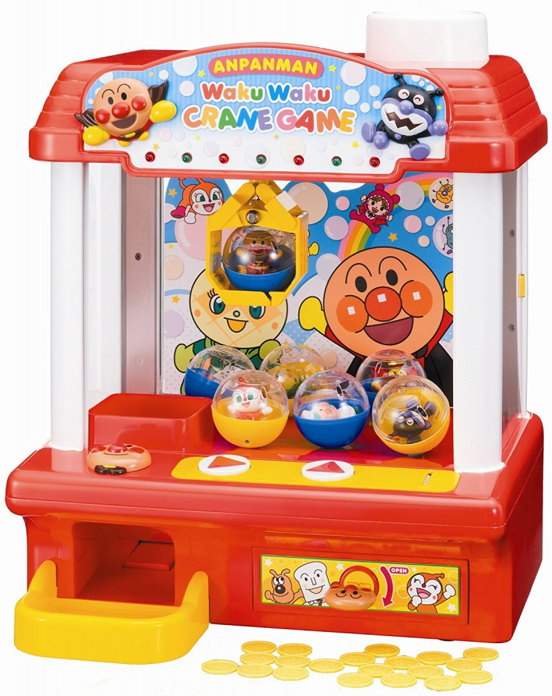 Japanese Toys And Games : Anpanman wakuwaku crane game toy from japan ebay