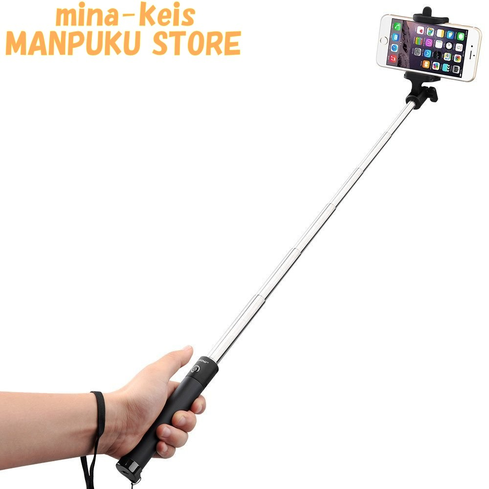 mpow selfie stick isnap x extendable tripod bluetooth from japan f s tracking ebay. Black Bedroom Furniture Sets. Home Design Ideas