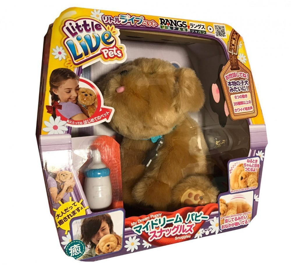 Little Puppy Toys : Little live pets snuggles my dream puppy plush stuffed