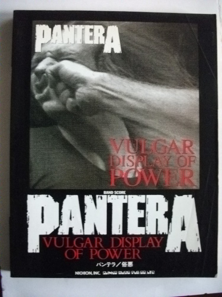 Attractively! Sexy domination pantera guitar tabs