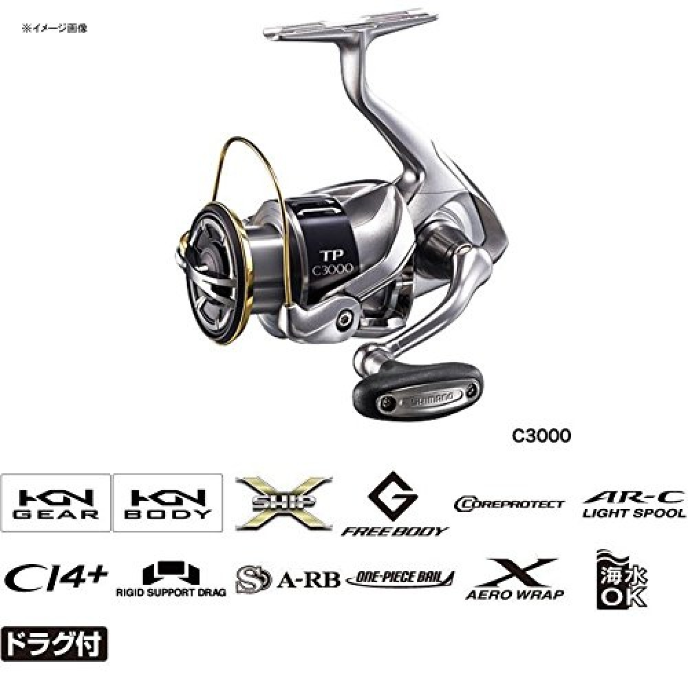 shimano spinning reel 15 twin power 4000pg fishing gear