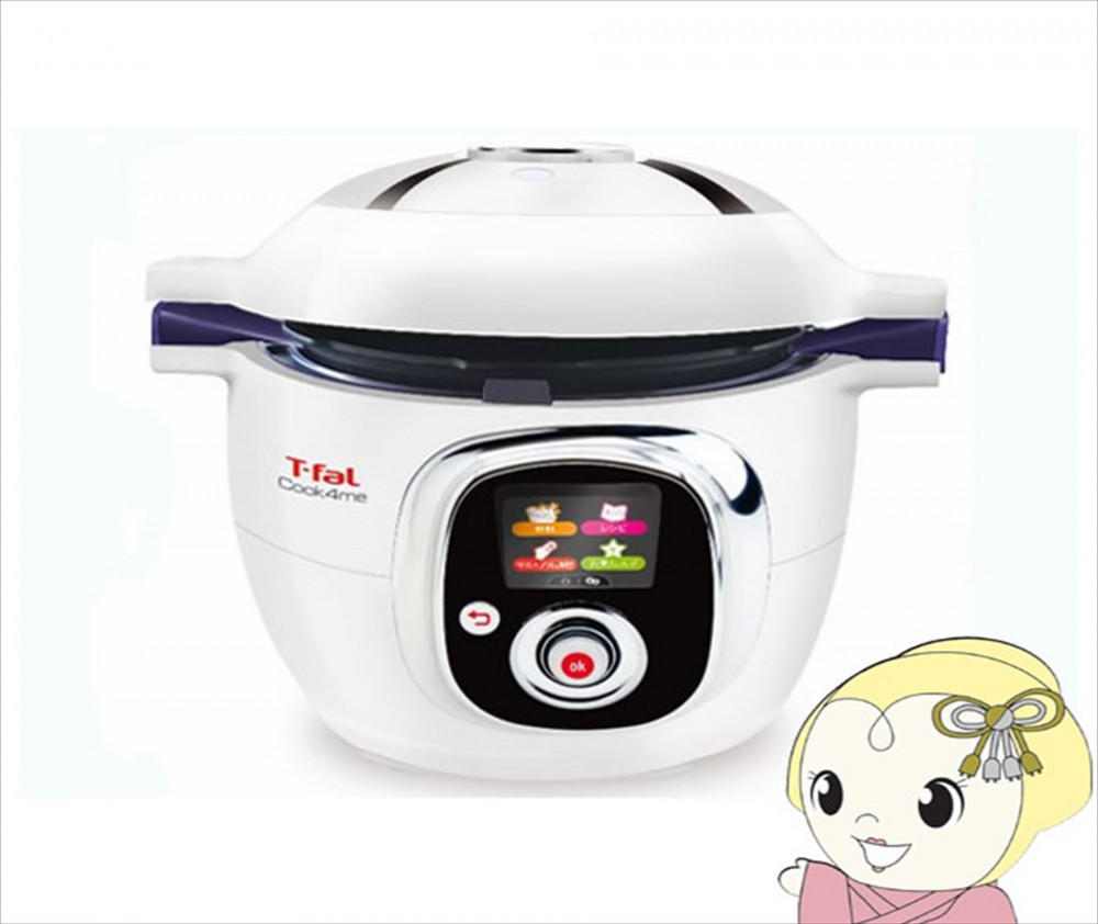 Tefal new multi cooker cook foamy cook4me cy7011 ems for Multi cooker