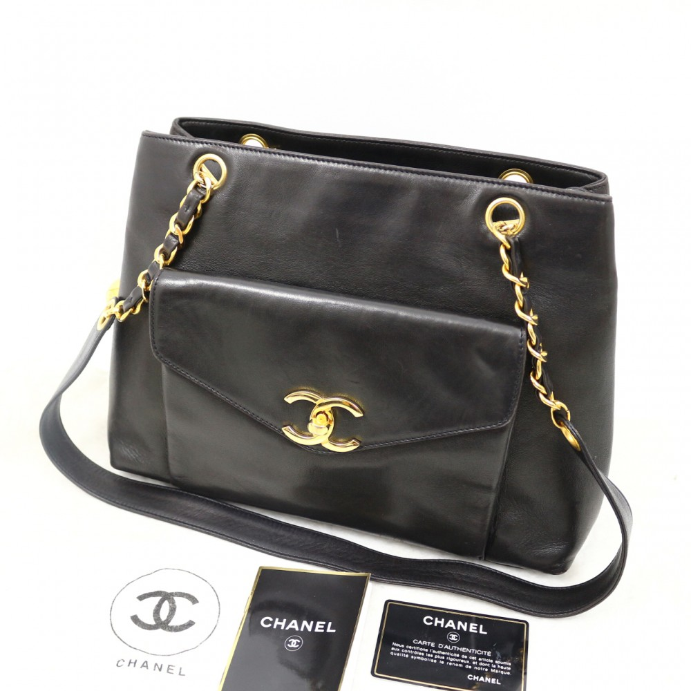 372d7b52d83517 Chanel Chain Shoulder Tote Bags | Stanford Center for Opportunity ...
