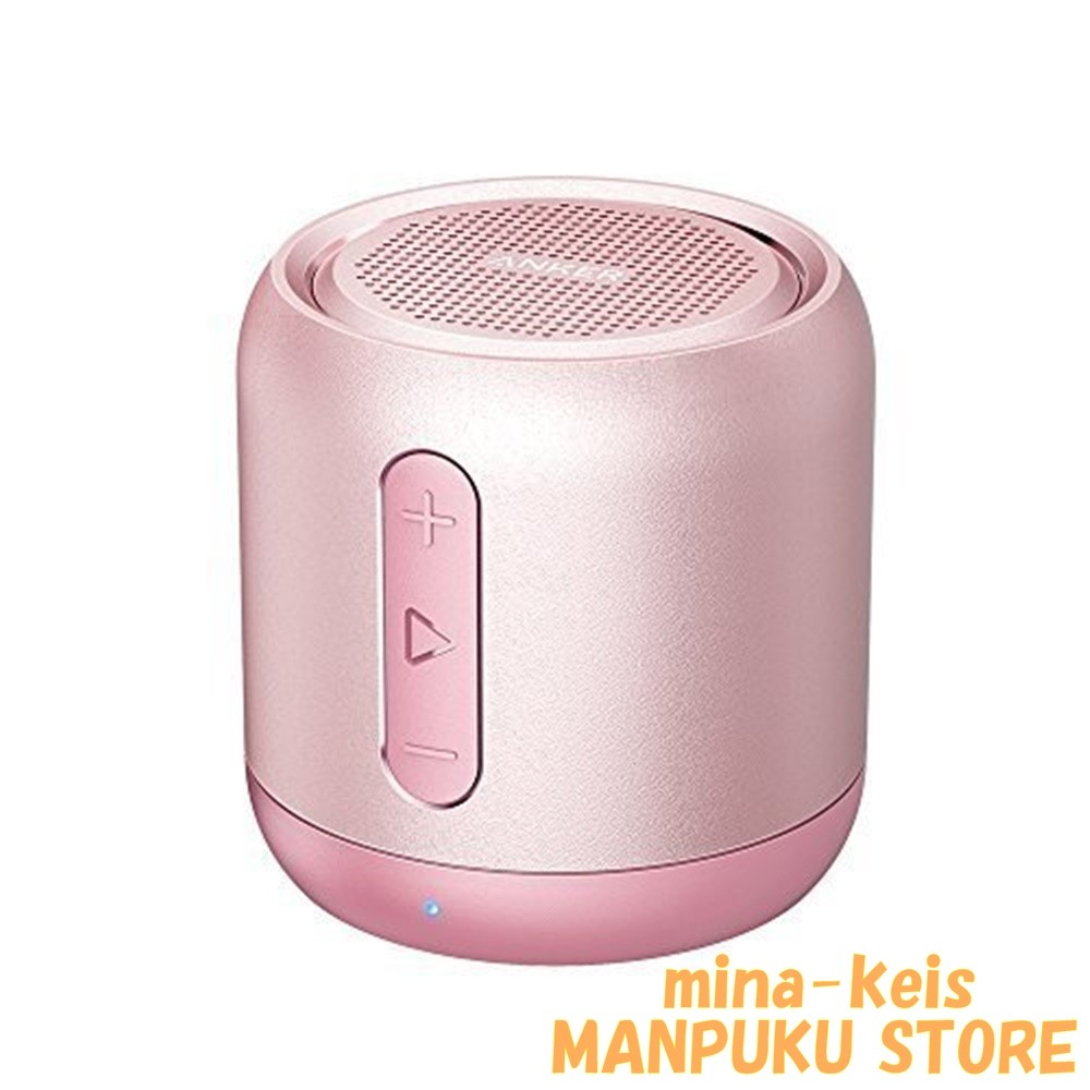 Anker Bluetooth Speaker Fm Radio Bluetooth Usb Cable Replacement Ihealth Blood Pressure Monitor Troubleshooting Lg Bluetooth Headset For Phone: Anker SoundCore Mini Bluetooth Stereo Wireless Speaker