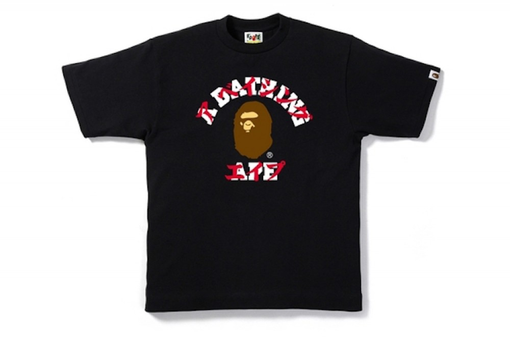 A Bathing Ape Katakana College Tee T Shirt Mens Bape Nigo