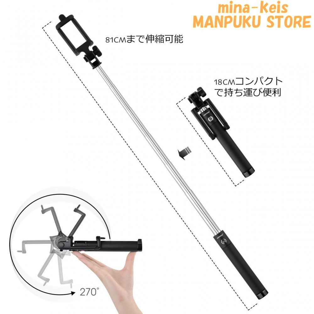 mpow selfie stick isnap x extendable tripod bluetooth black japan f s tracking. Black Bedroom Furniture Sets. Home Design Ideas